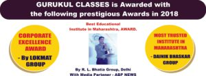 awarded-best-education
